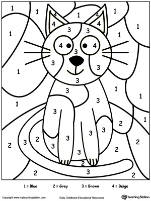 300x400 Coloring Pages Kindergarten Worksheets