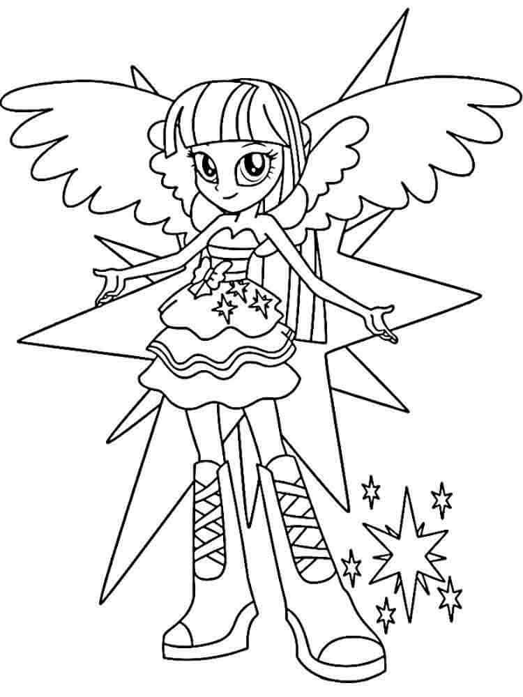 Coloring Pages My Little Pony Equestria At Getdrawings Com Free