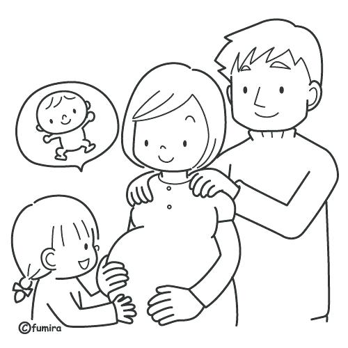 500x500 Awesome New Baby Coloring Pages And Page Online
