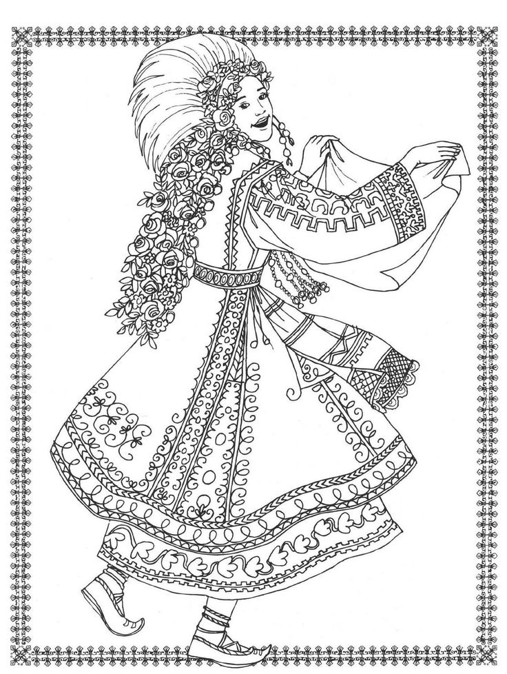 736x978 Best Coloring Pages