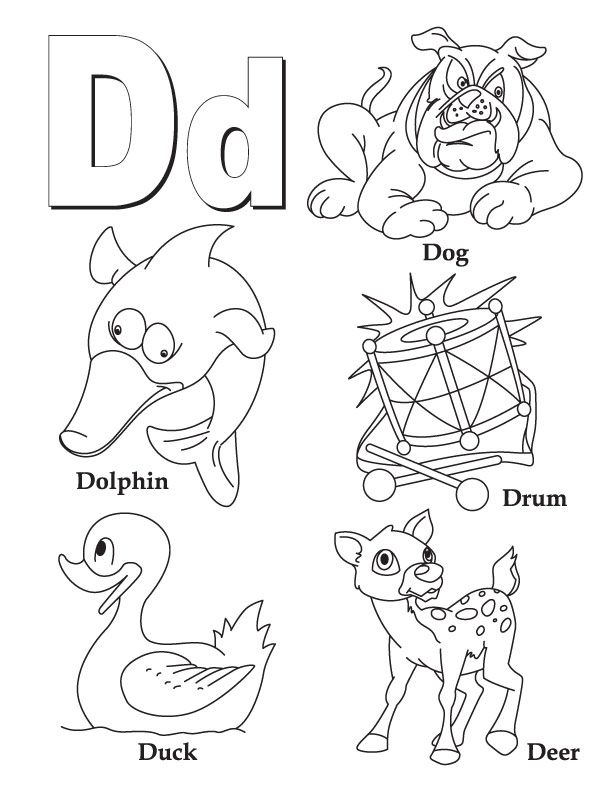 612x792 D Coloring Pages
