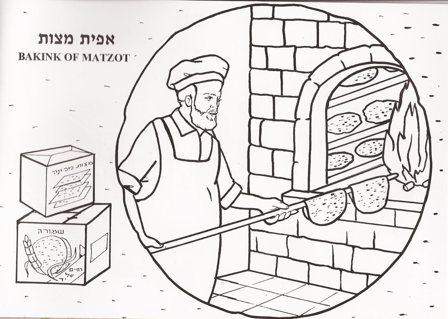 1500x1068 Incredible Passover Seder Plate Coloring Page With In Pages Design