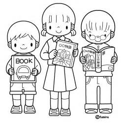 250x250 Coloring Pages Student Collect A Book