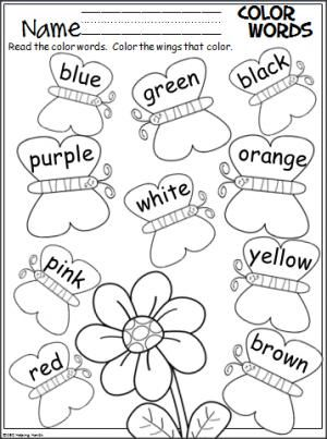 300x403 Color Coloring Pages Free Spring Butterfly Coloring Page Students