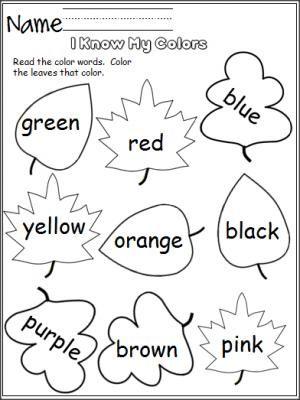 300x400 Coloring Worksheet