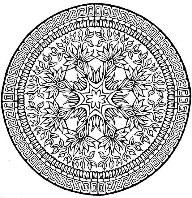621x640 Complex R Coloring Pages Coloring Book Pages, Mandala
