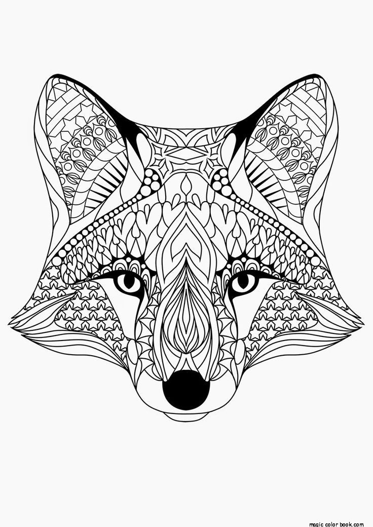 736x1040 Fox Pattern Cool Coloring Pages Online Free Girls Mandala
