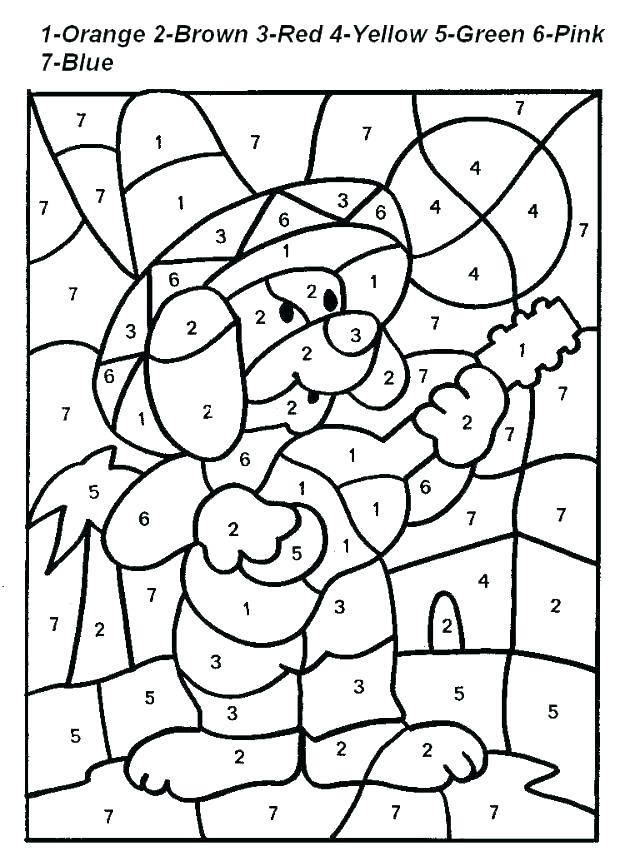 Cool Math Coloring Pages at GetDrawings.com | Free for personal use ...