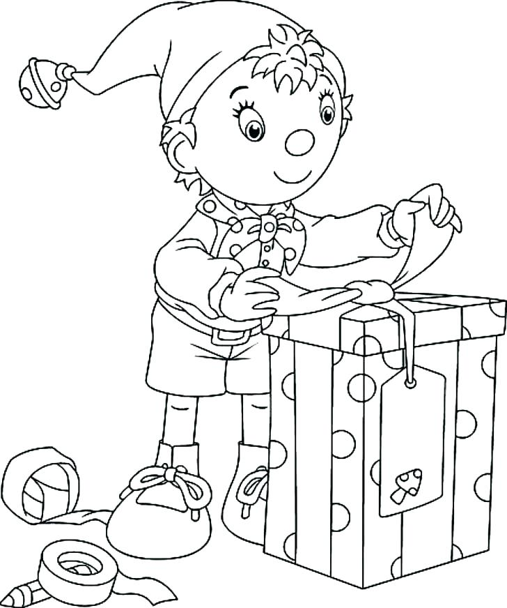 728x872 Spanish Flag Coloring Page Free Printable Coloring Pages Kids