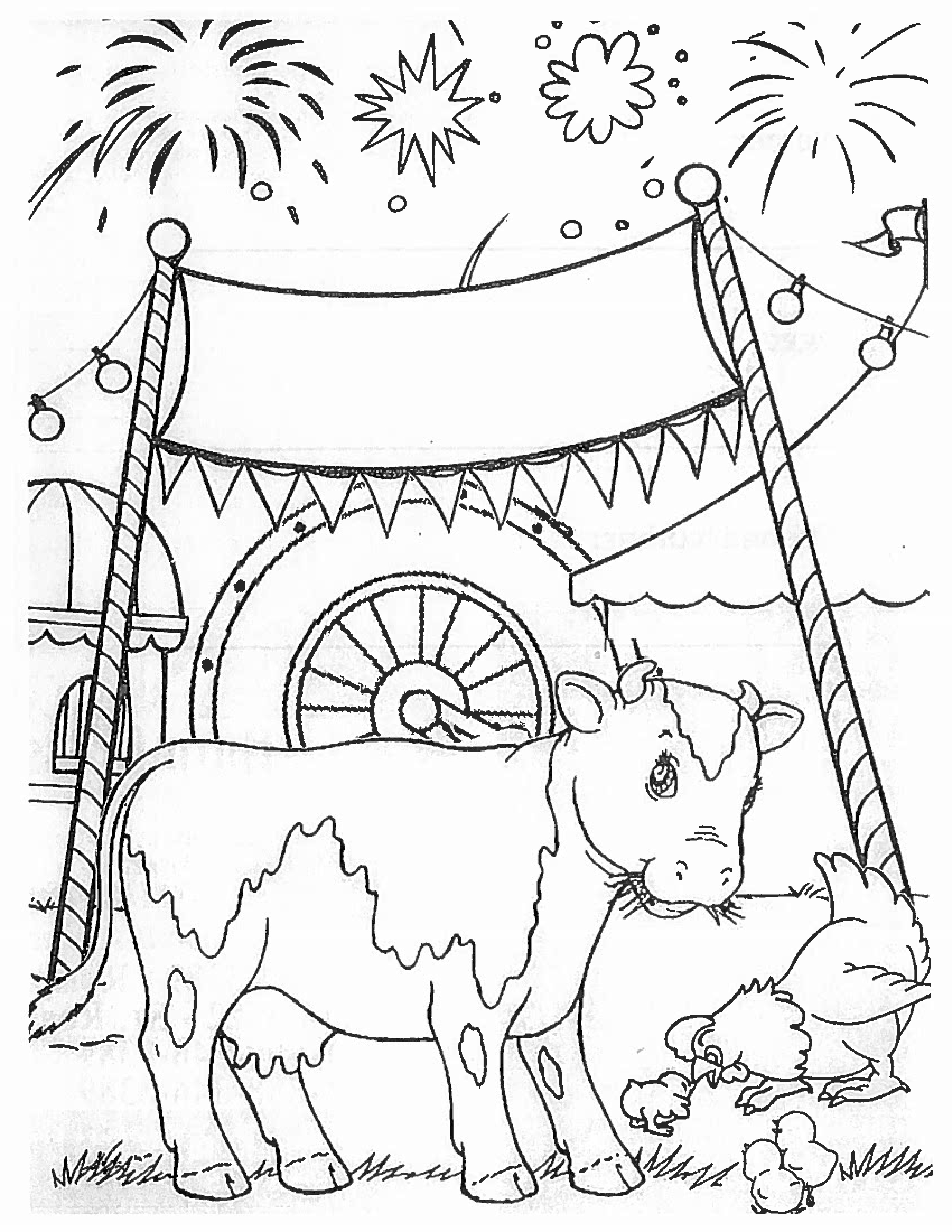 2550x3300 Fair Coloring Pages