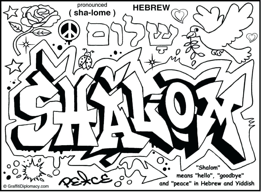 1024x755 Create Your Own Coloring Pages With Your Name Create Coloring Book