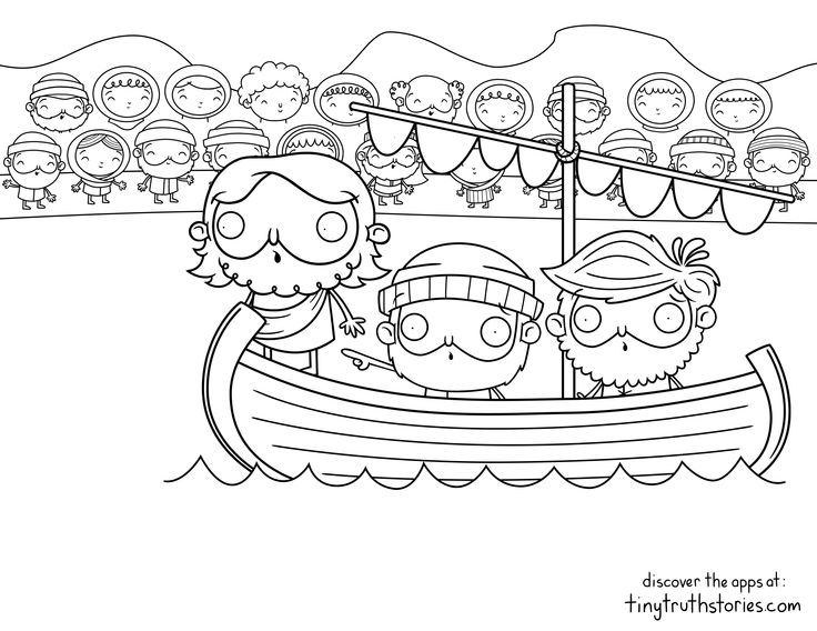 Crowd Coloring Page