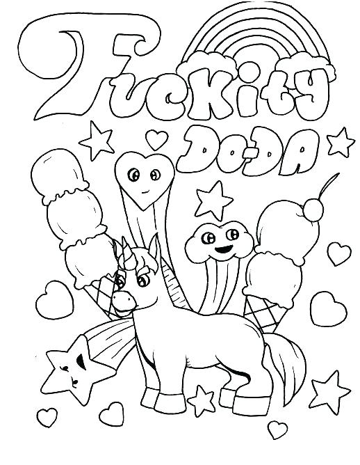 518x668 Swear Word Coloring Pages Printable Free Printable Curse Word