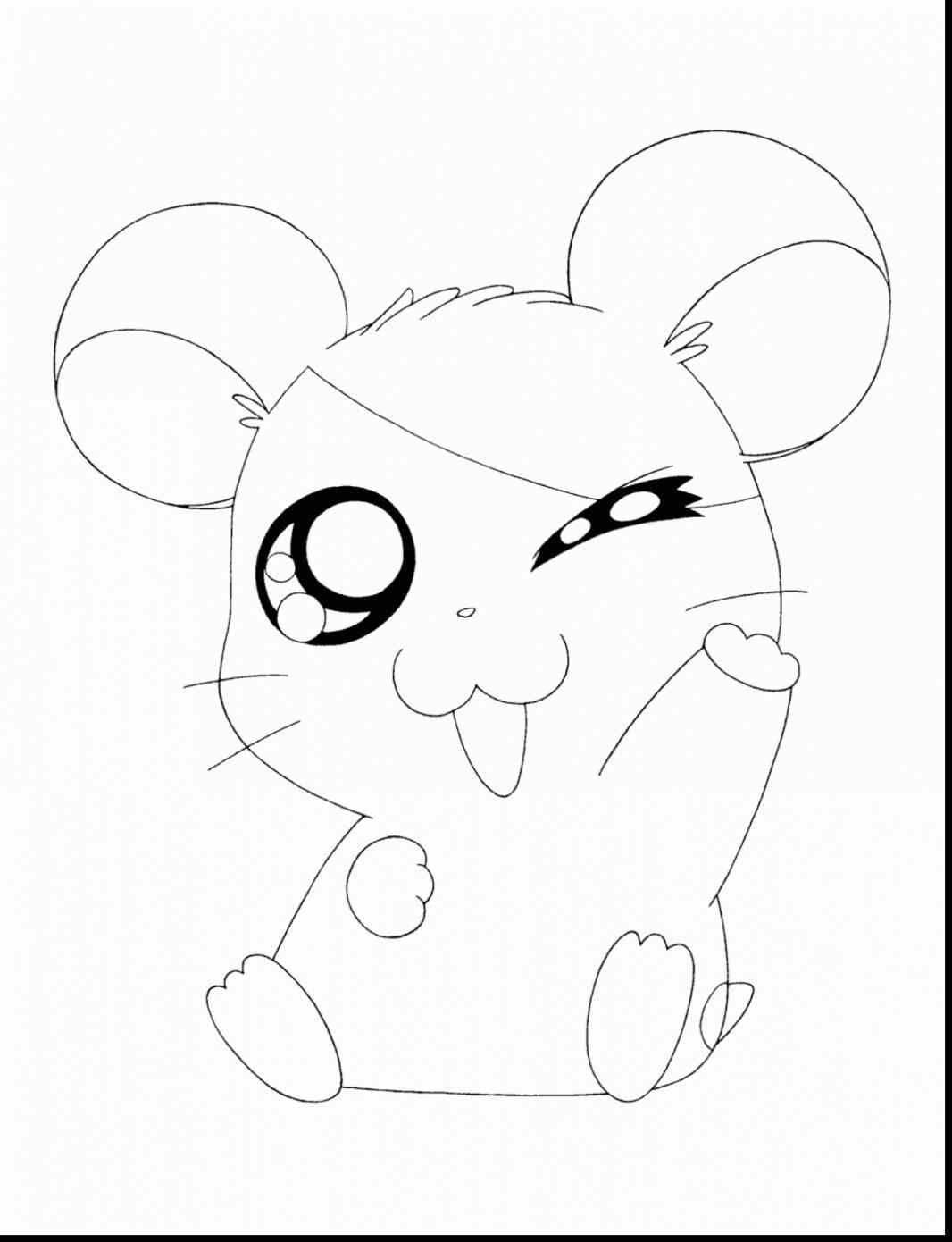 1066x1390 Marvelous Cutest Coloring Pages Cute Baby Animal For Pic Of Styles