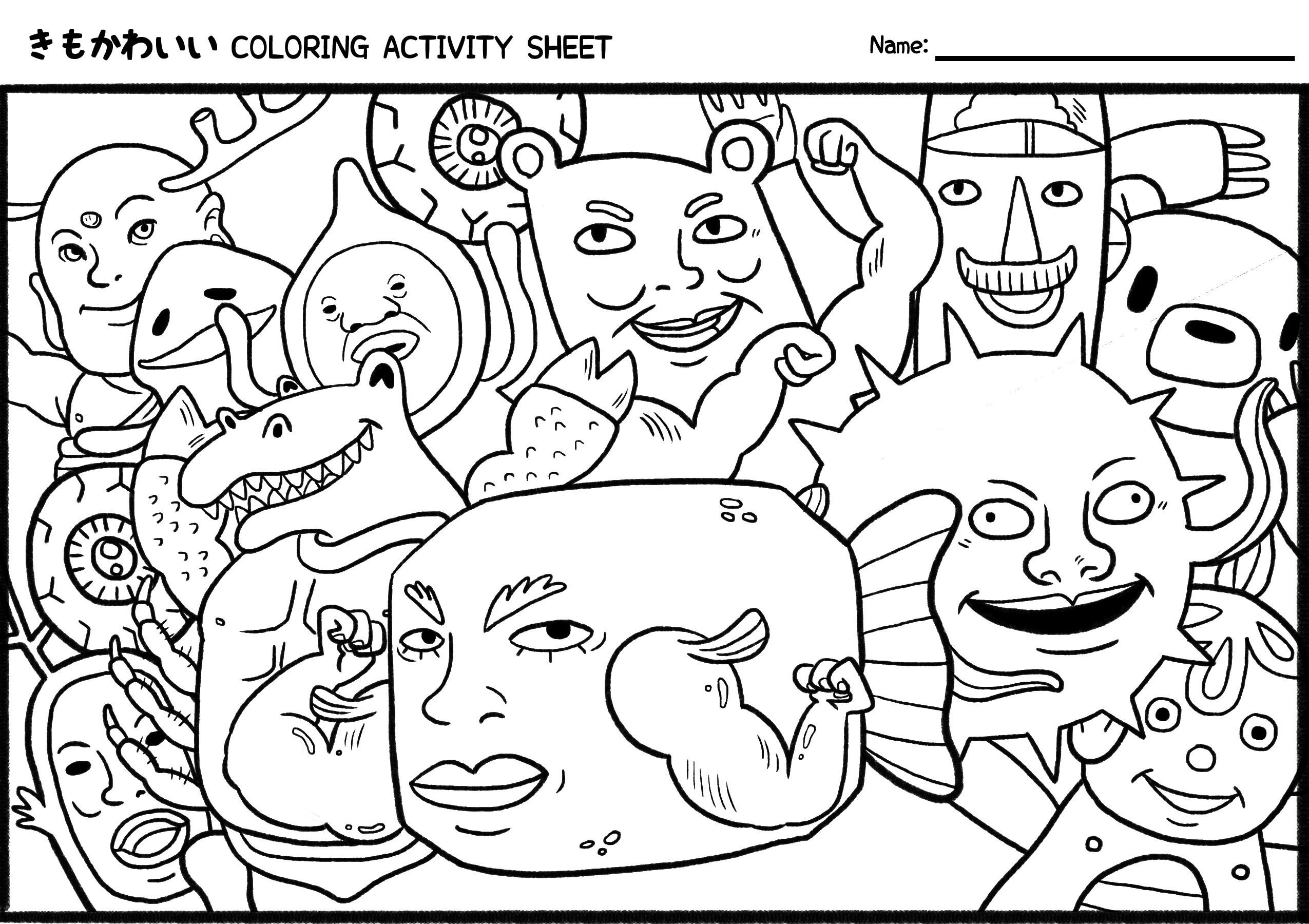 2550x1800 Coloring Pages Of Kawaii Food Best Of Cute Kawaii Food Coloring