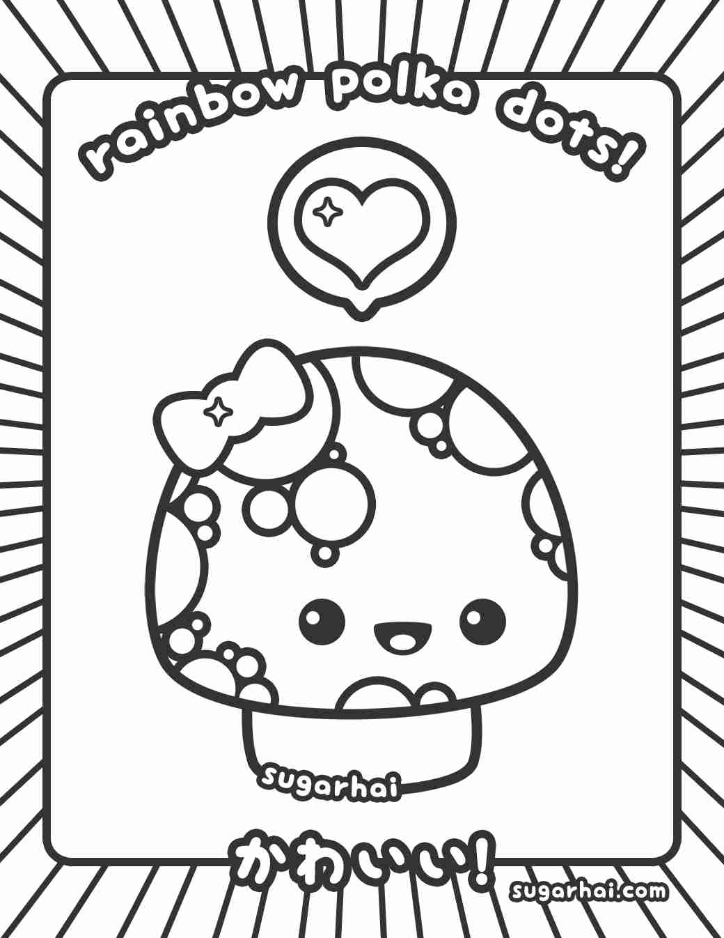 1040x1346 Cute Food Coloring Pages Fresh Of Beautiful Kawaii Olegratiy