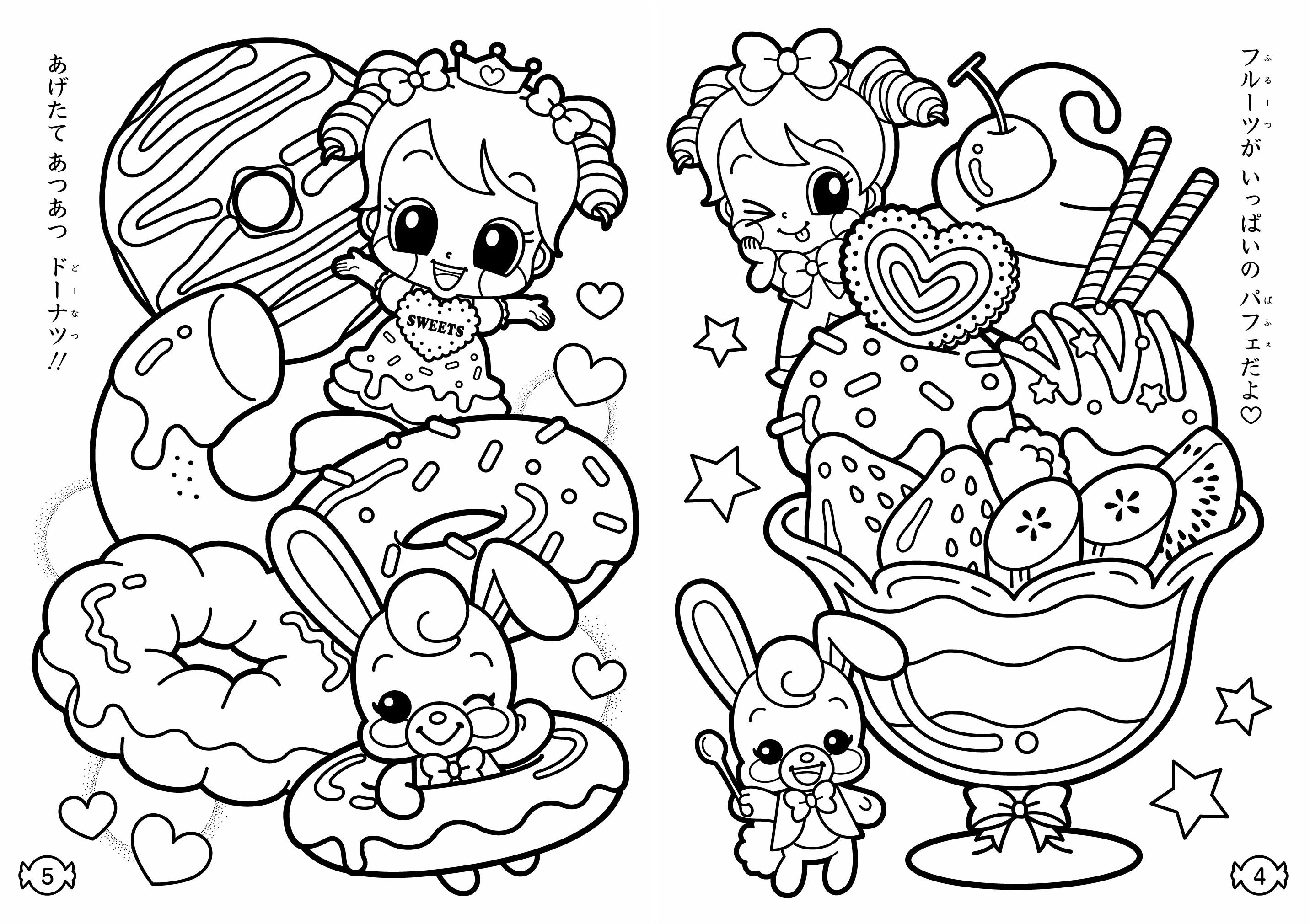 2864x2021 Printable Best Kawaii Coloring Pages In Line Drawings