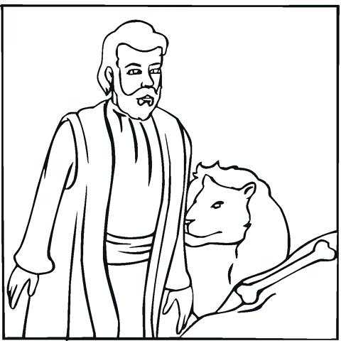 480x480 Daniel Coloring Pages Click To See Printable Version Of Coloring