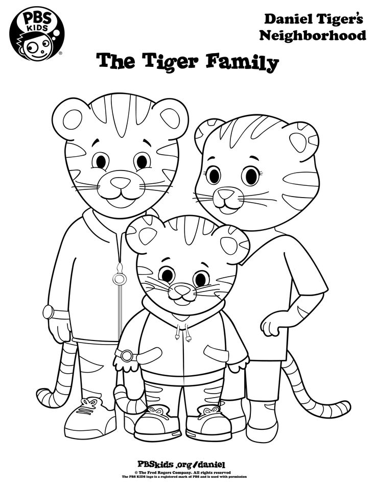 image relating to Daniel Tiger Printable identify Daniel Tiger Area Coloring Web pages at