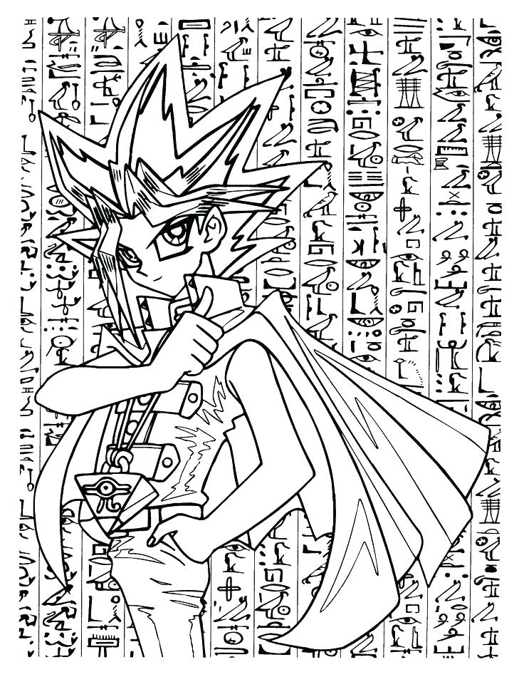 736x950 O Coloring Page Best Color Oh Oh Coloring Pages And Oh Coloring