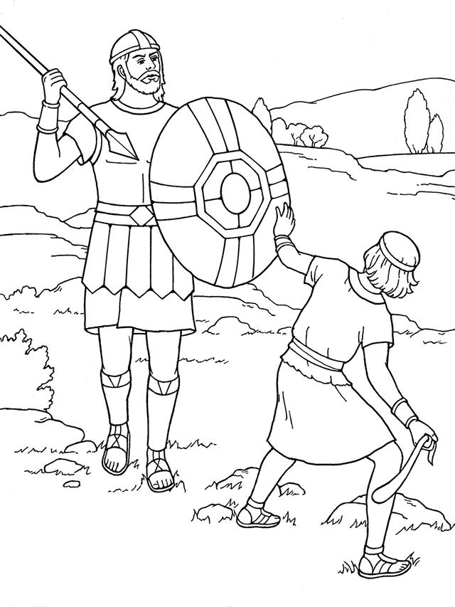 640x853 David And Goliath