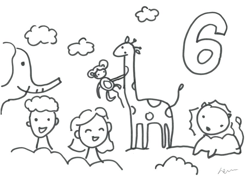 827x609 Days Of Creation Printables Days Creation Coloring Pages Home