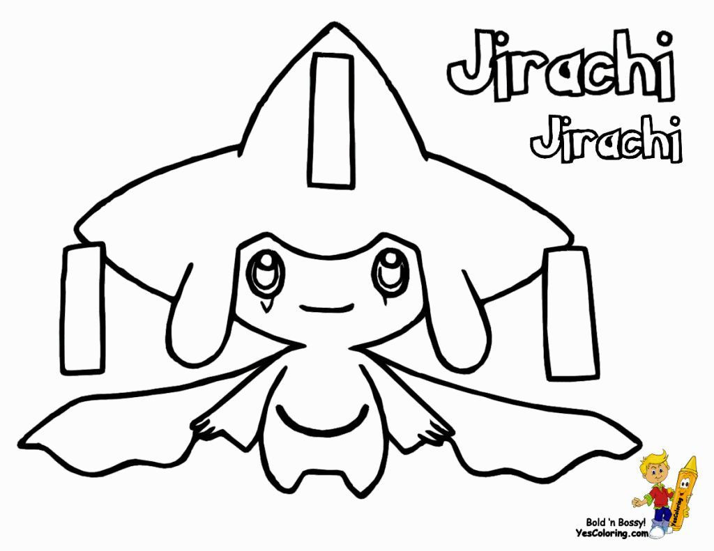 1024x791 Deoxys Coloring Pages