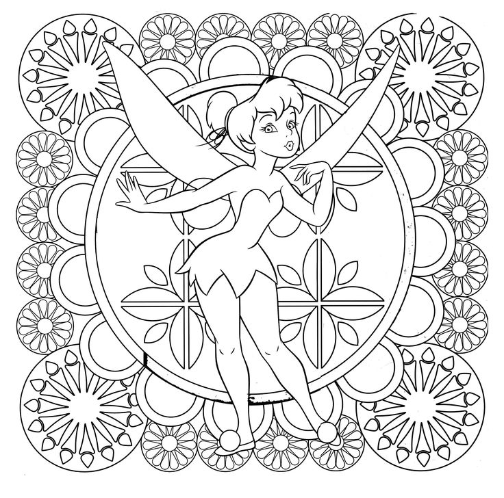 Difficult Disney Coloring Pages