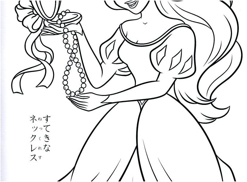 827x609 Disney Princesses Coloring Page Princess Coloring Pages Disney