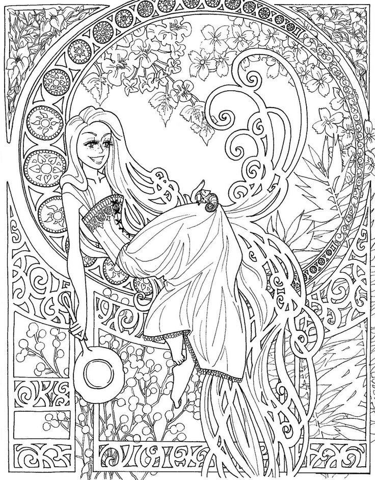 Disney Princess Adult Coloring Pages