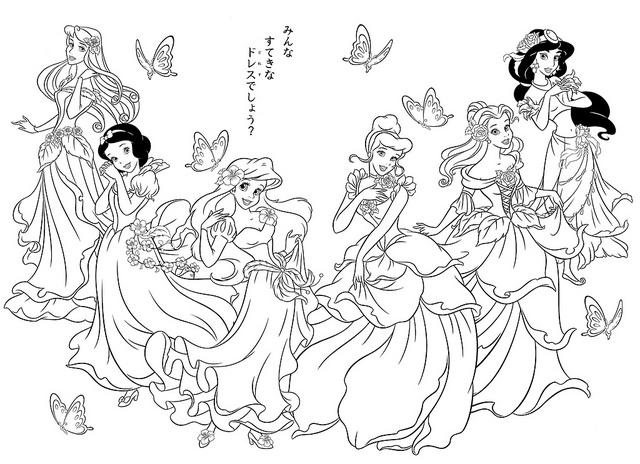 640x464 Disney Princess Pages Coloring Pages Lovely Colour Online Disney