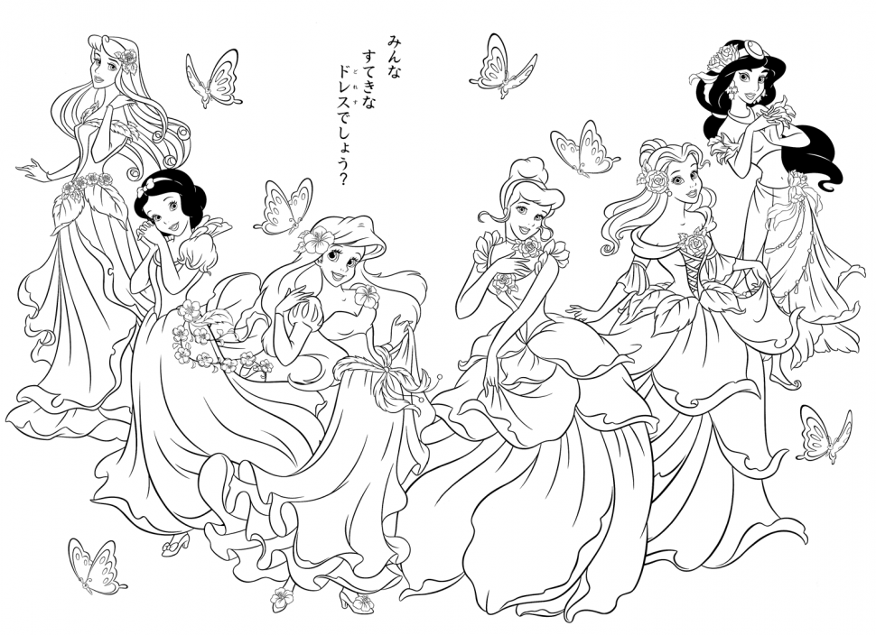 970x704 Disney Princess Colouring Book Film Disney Princess Colouring Book