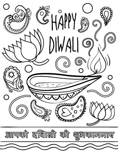 392x507 Printable Diwali Coloring Page Free Pdf Download