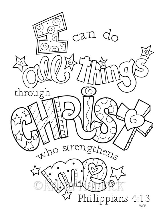 570x760 Bible Journaling Coloring Pages I Can Do All Things Through Christ