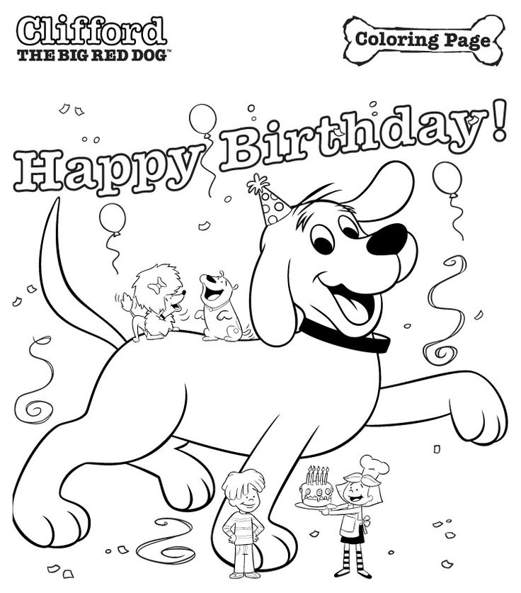 Dog Birthday Coloring Pages