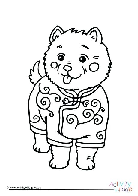 460x650 Chinese Food Coloring Pages Food Coloring Page Chinese Food