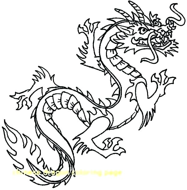 600x610 Dragon Art Coloring Pages Coloring Pages Dragon Dragon Art