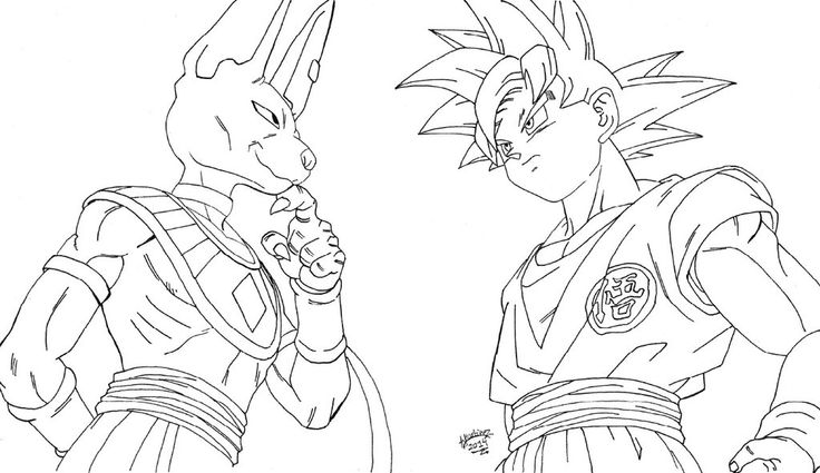 Dragon Ball Z Coloring Pages Goku Super Saiyan 5 at ...