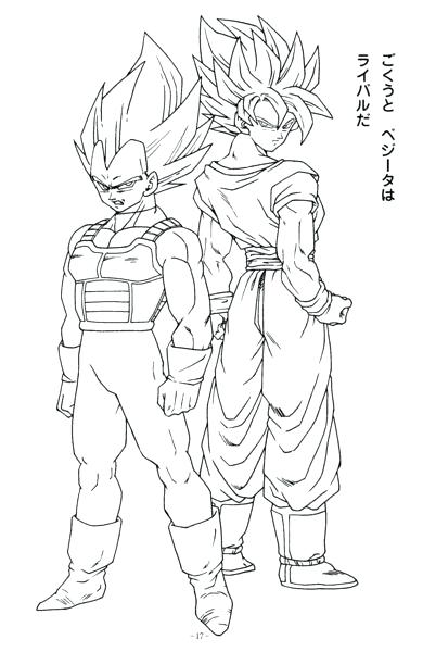 390x600 Vegeta Coloring Pages Dragon Ball Z Coloring Pages Vegeta Super