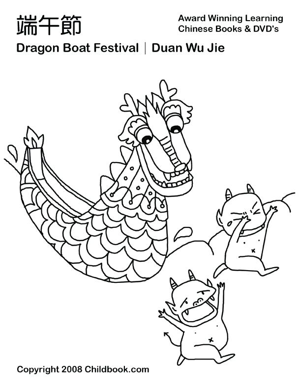 612x792 Elegant Chinese New Year Dragon Coloring Pages Or New Year Dragon