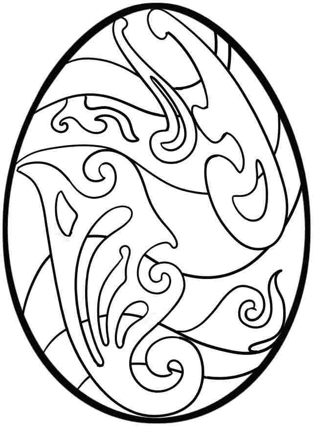 642x872 Easter Egg Coloring Pages