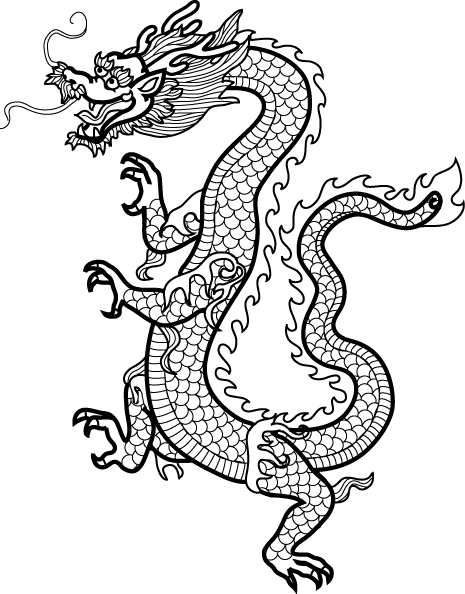 465x594 Free Printable Dragon Mandala Coloring Page