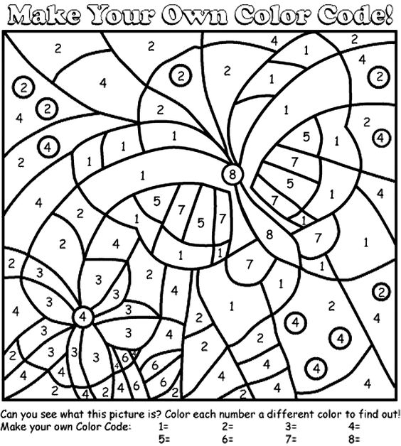 Draw Your Own Coloring Pages At Getdrawings Com Free For Personal
