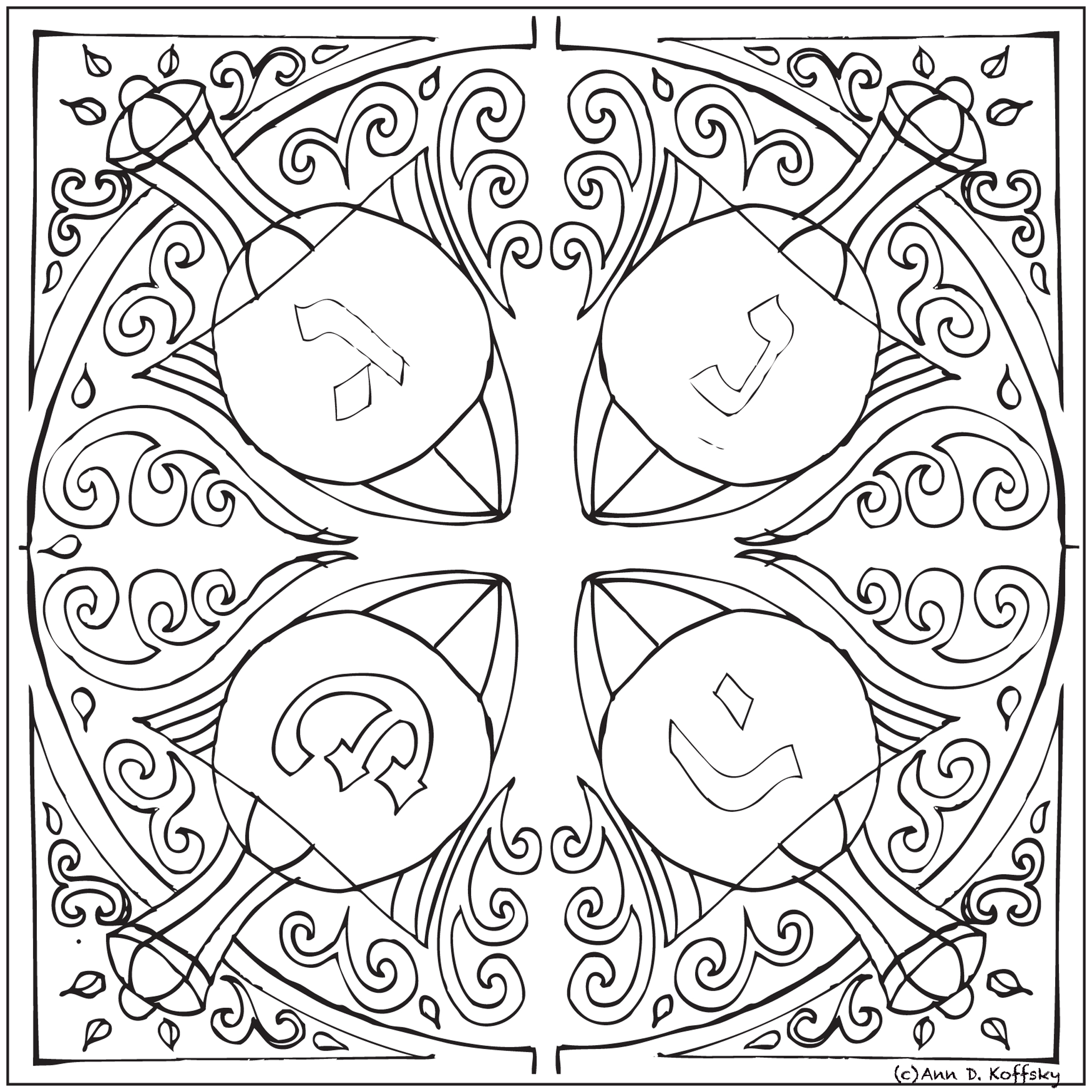 Dreidel Coloring Pages Free at GetDrawings.com | Free for personal ...