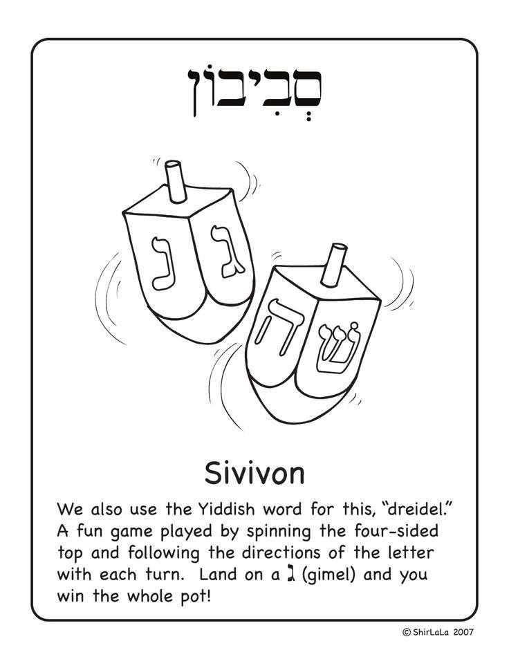 736x953 Best Chanukah Images On Hannukah, Hanukkah Crafts