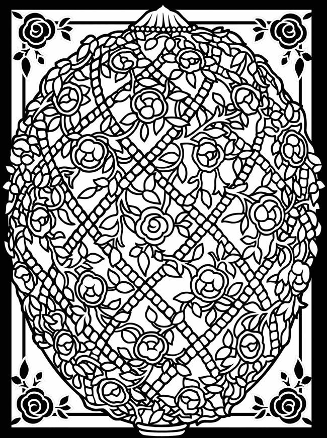 650x872 Easter Egg Detailed Adult Coloring Pages Printable