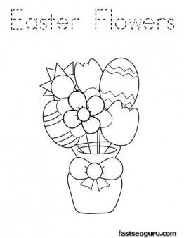 262x338 Printable Easter Flowers Coloring Pages For Kids