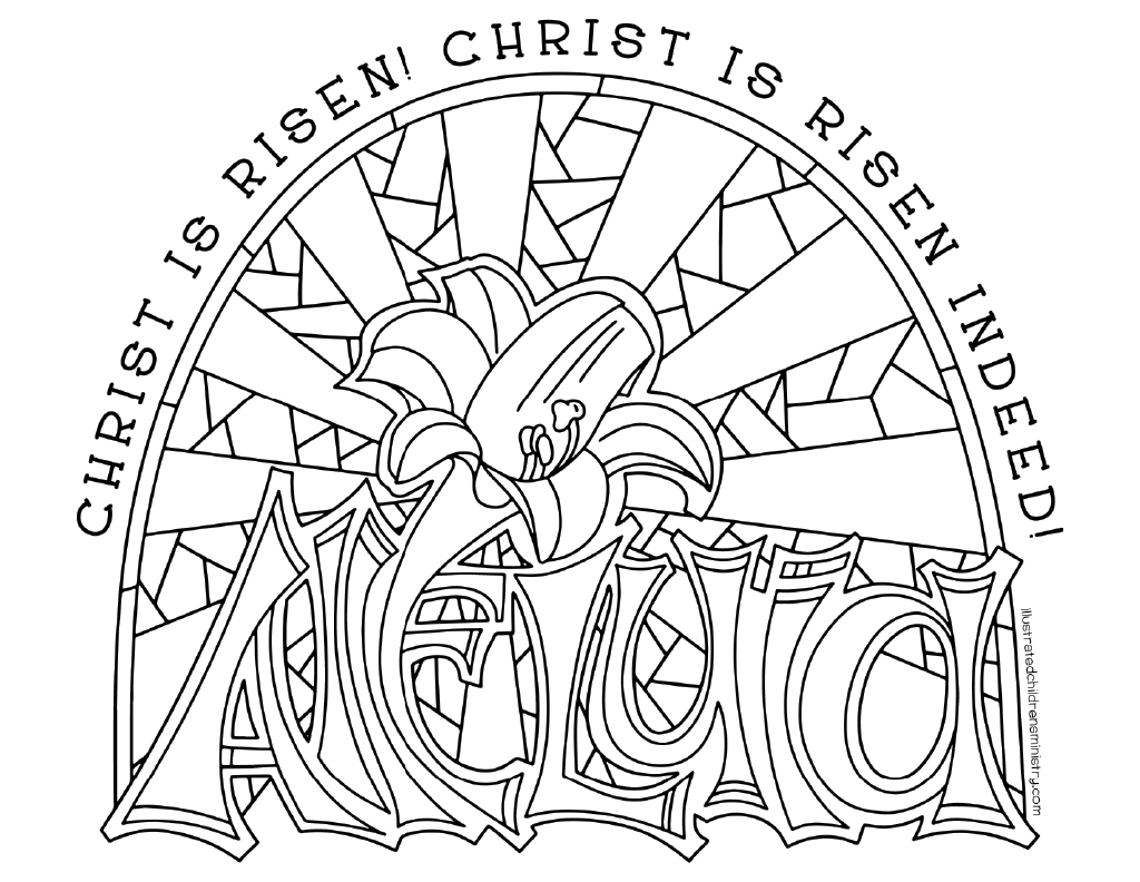 The Best Free Alleluia Coloring Page Images Download From 4 Free Coloring Pages Of Alleluia At Getdrawings