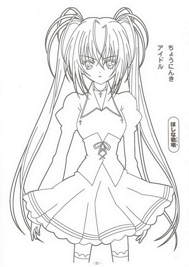 640x905 Anime Coloring Book Pages Cartoon