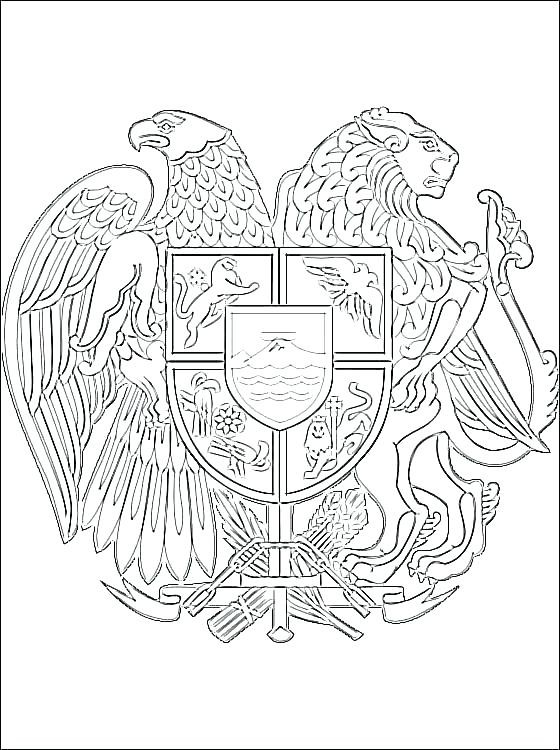 560x750 Cesar Chavez Coloring Page Awesome Ecuador Flag Coloring Page
